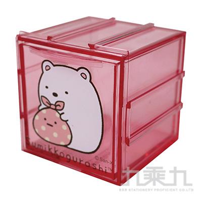 角落小夥伴組合式收納盒-白熊
