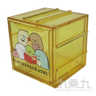 角落小夥伴組合式收納盒-閱讀黃