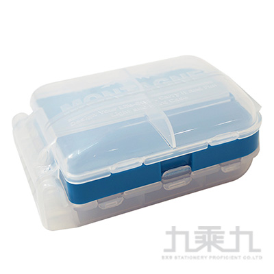 三段小物盒-透藍