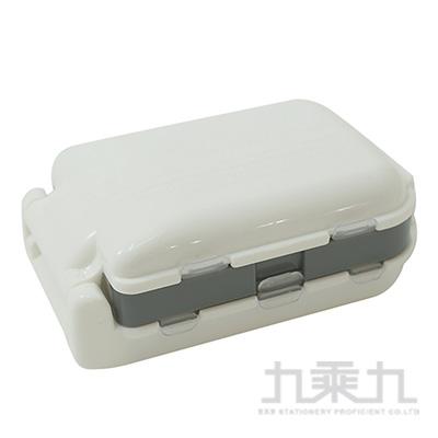 三段小物盒-白灰