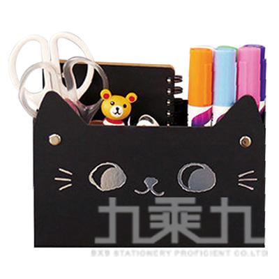 O-cat貓耳吸鐵置物盒-黑 JBS-07B