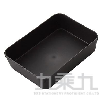 時尚收納盤-S(黑)