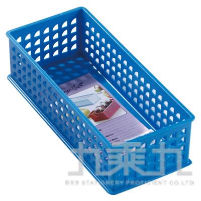 97#歐納小文具籃(亮彩藍)