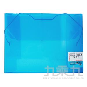誌揚 PP A4 斜紋(M)公文盒 藍色