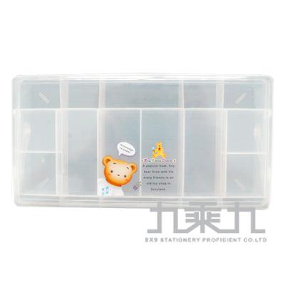 雙層雜物盒 4180314(4111)