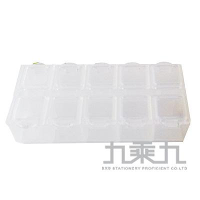 迷你10格藥盒 UA4127