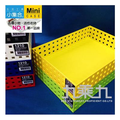 經典積木籃(大A4) K-1210