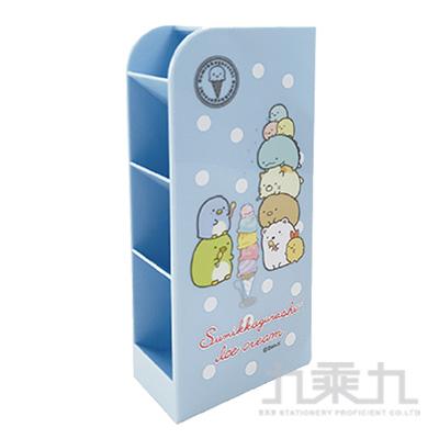 角落小夥伴可愛四層收納盒 藍版 SG53861A