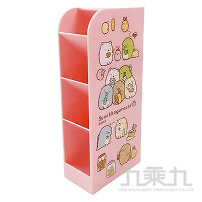 角落小夥伴可愛四層收納盒 粉版 SG53861B