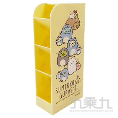 角落小夥伴可愛四層收納盒 黃版 SG53861C