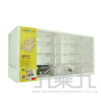 樹德零件分類箱-白 A9-312