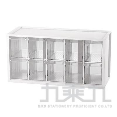 樹德 零件分類箱-白 A9-510