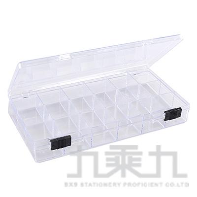 置物盒(18格) 9412-2