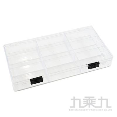 PS-9格多功能收納盒 PJ401
