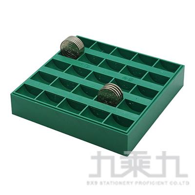 台灣聯合 錢幣盤 JC-2500