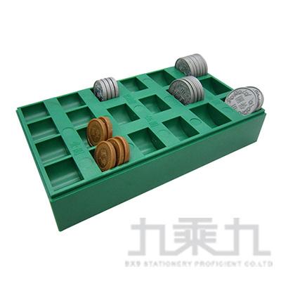 台灣聯合 錢幣盤 JC980
