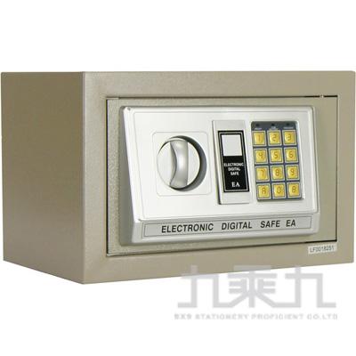 數位電子保險箱-小 (HD-0976)