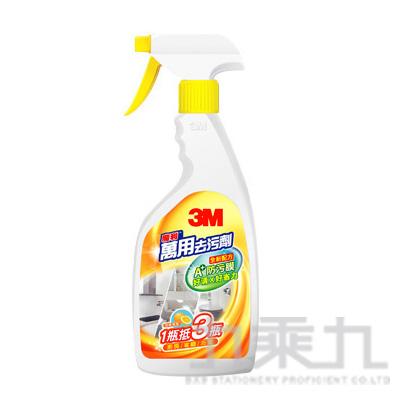 3M 魔利萬用去污劑 (500ml)