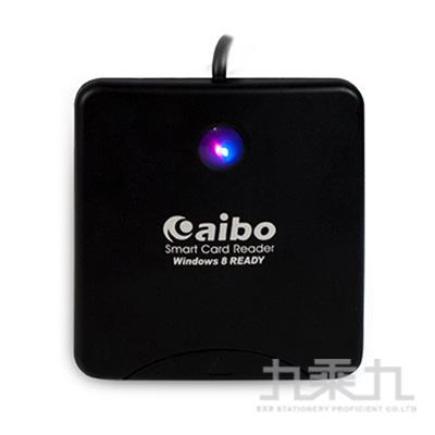 AIBO 黑色餅乾ATM讀卡機ICCARD-AB17