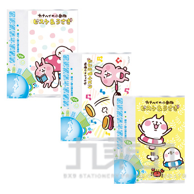 卡通環保書套(6入) 卡娜赫拉 BOCK017