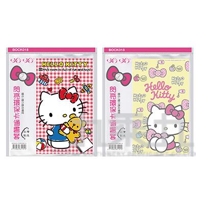 卡通環保書套(5入)/Hello Kitty BOCK018