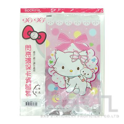 卡通環保書套(5入)/Charmmy Kitty Bock018