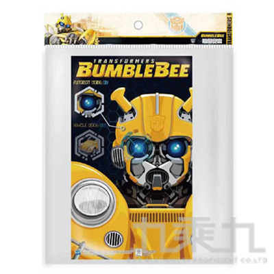 大黃蜂環保口袋書套 TFBS60-3