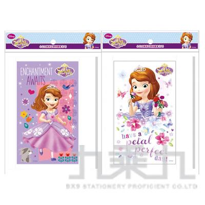 小公主蘇菲亞環保書套(2) SUBS60-2