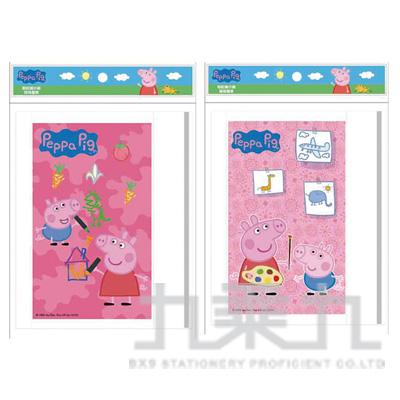粉紅豬小妹環保書套(2) PGBS60-2