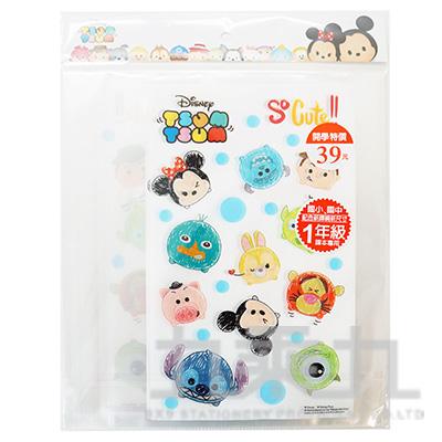 迪士尼(Tsum Tsum)環保書套(新課綱) TTBS60-2