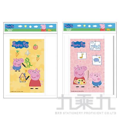 粉紅豬小妹環保書套(新課綱) PGBS60-3