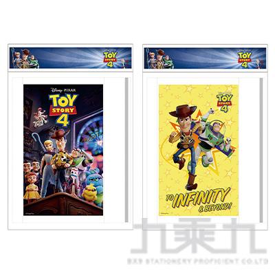 迪士尼(TOYS4)環保書套(新課綱) DTBS60-2