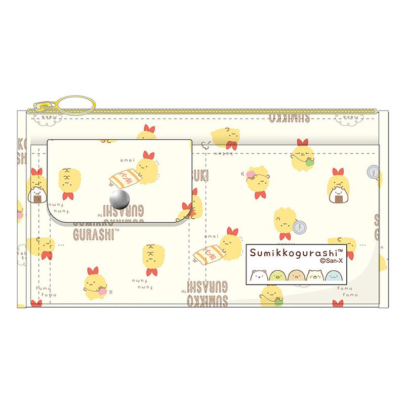 小夥伴功能筆袋B SGCA7000