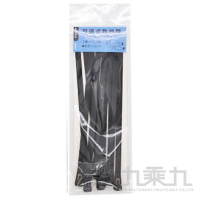 可退式紮線帶20cm(12入)-黑色