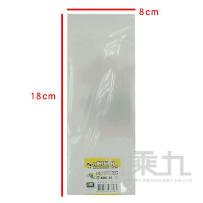 OPP自黏袋(23)8*18cm(100入) A80-18