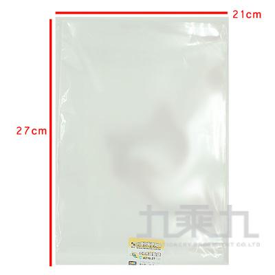 OPP自黏袋(59)21*27cm(100入) A210-27