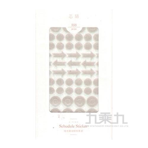 純色基礎手帳貼-白桃 33521