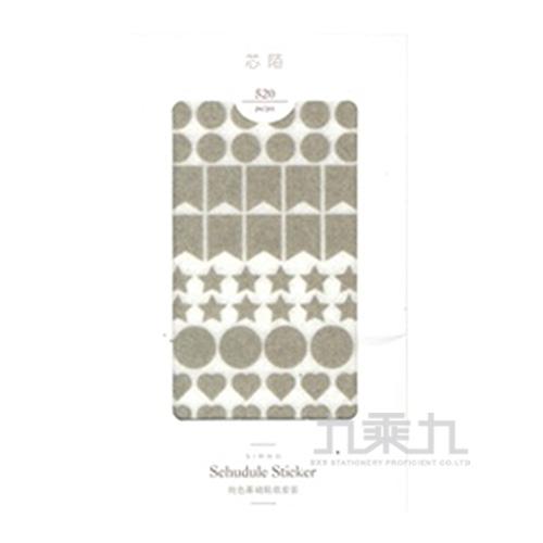 純色基礎手帳貼-日落 33526