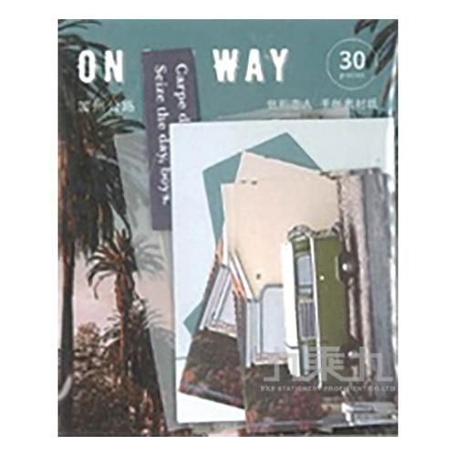 手帳素材紙(瞬)加州公路 73197