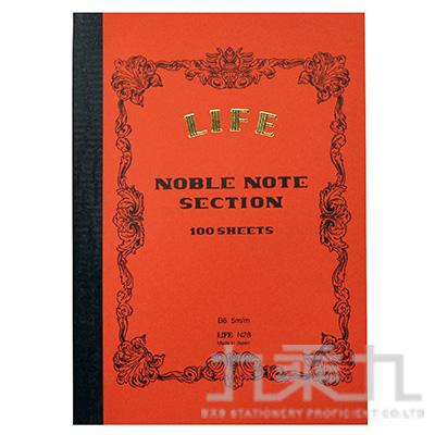 (日)LIFE NOBLE B6方眼筆記本 N28