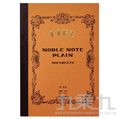 (日)LIFE NOBLE B6空白筆記本 N29