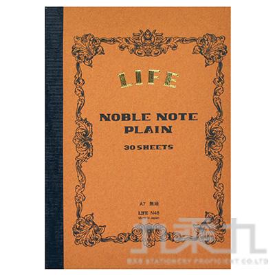 (日)LIFE NOBLE A7空白筆記本 N48