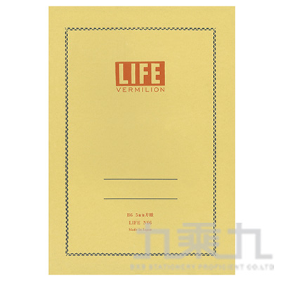 (日)LIFE VERMILION B6方眼筆記本 N66