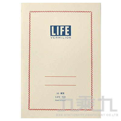 (日)LIFE VERMILION A6橫格筆記本 N69