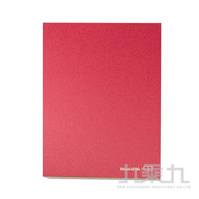A5拾光。格紋簡約筆記本- 燕脂紅 OK22250