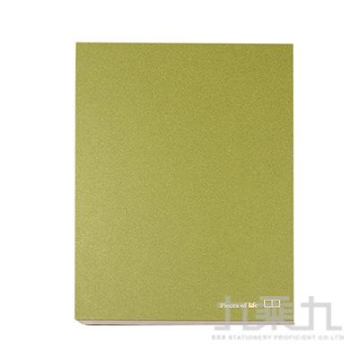 A5拾光。格紋簡約筆記本- 鶯羽綠 OK22252