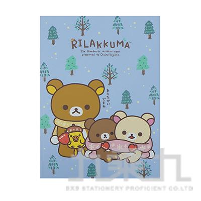 拉拉熊16開雙彩筆記本-茶小熊(藍) RK11101A