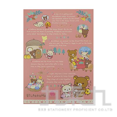 拉拉熊16開雙彩筆記本-茶小熊(粉) RK11101B