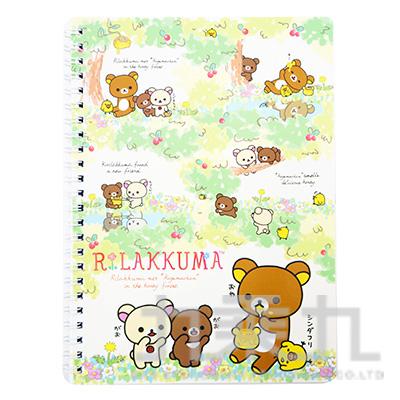 拉拉熊25開線圈筆記本B版  RK06048B
