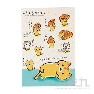 捲捲麵包貓32開壓紋筆記本-黃版 CC16341A